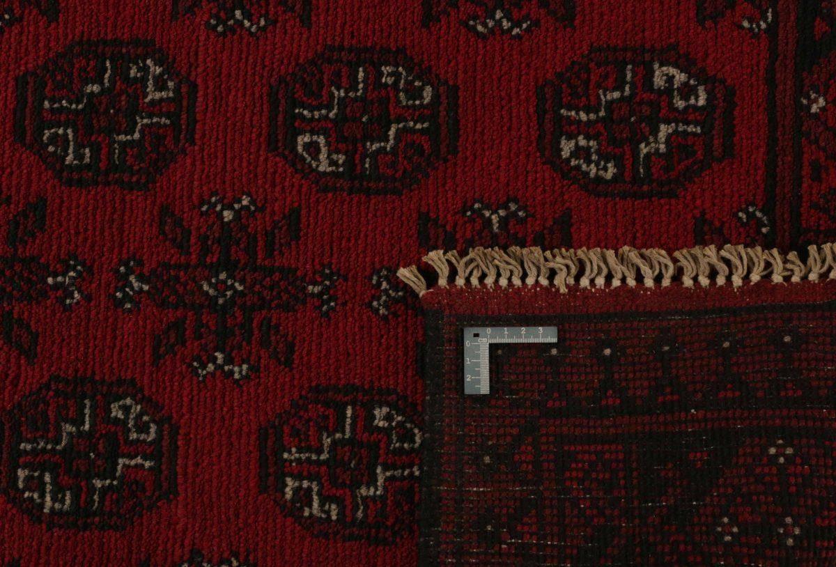 Dywan  Aktscha 1361381 80x235cm