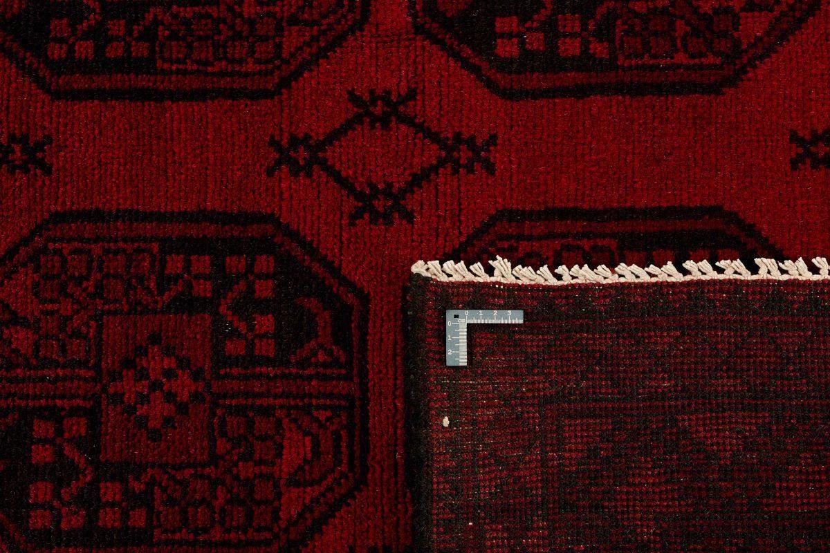 Dywan  Aktscha 1398062 146x190cm