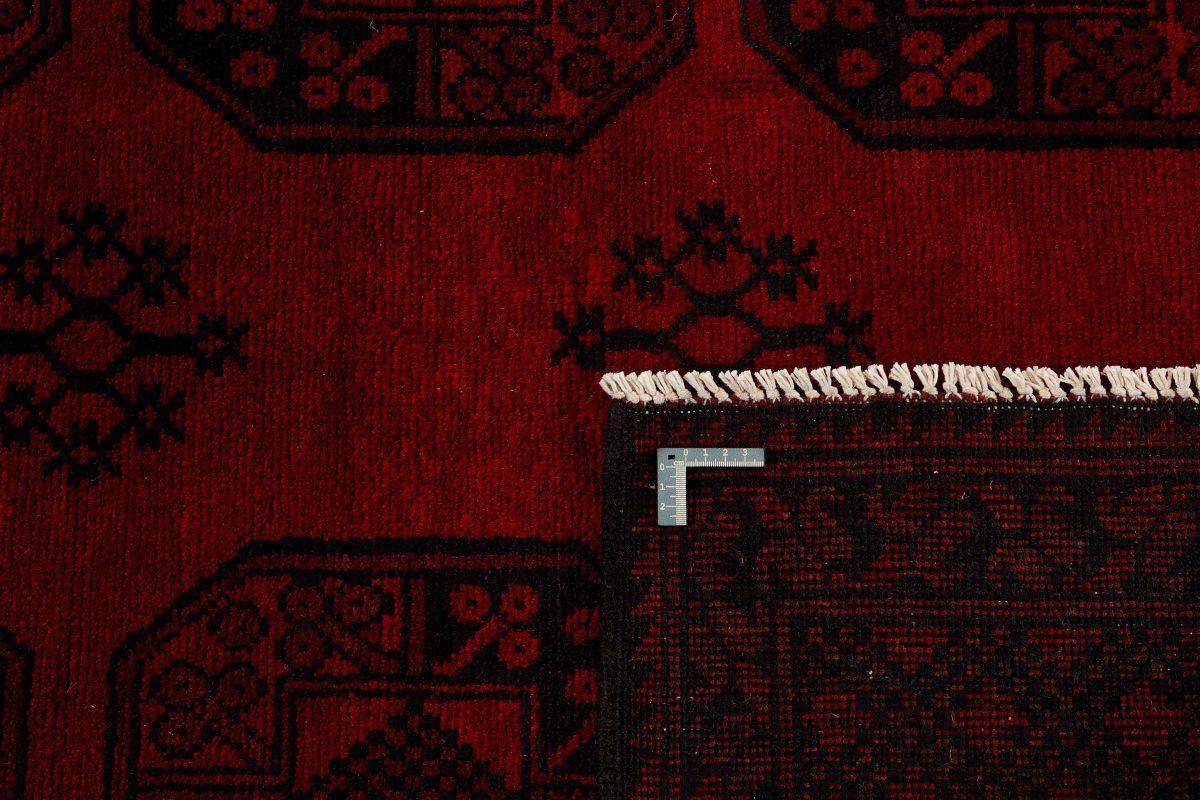 Dywan  Aktscha 1398086 150x196cm