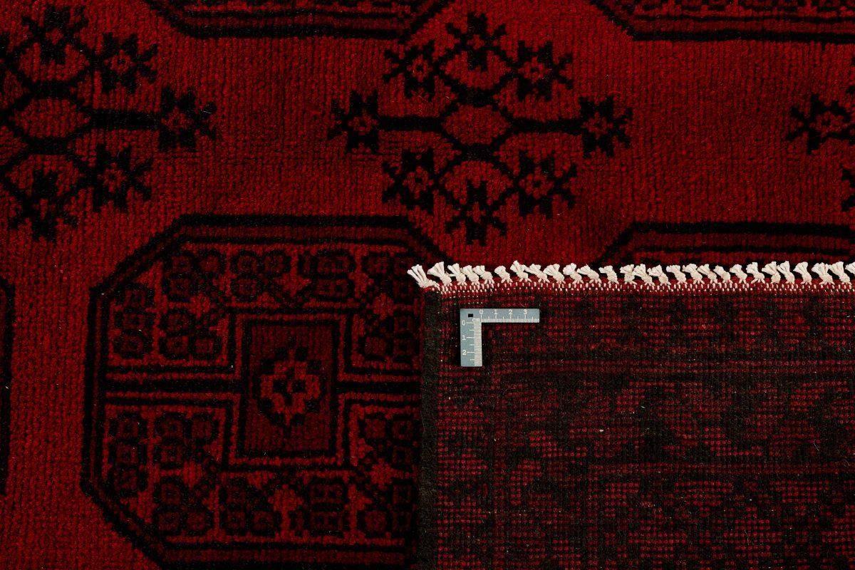 Dywan  Aktscha 1398090 150x199cm