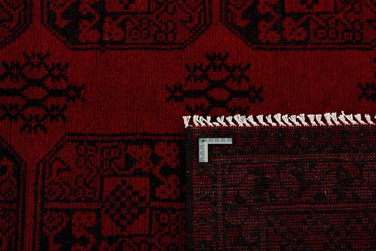 Dywan  Aktscha 1398094 163x232cm