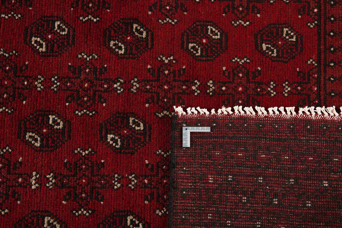 Dywan  Aktscha 1419374 150x190cm