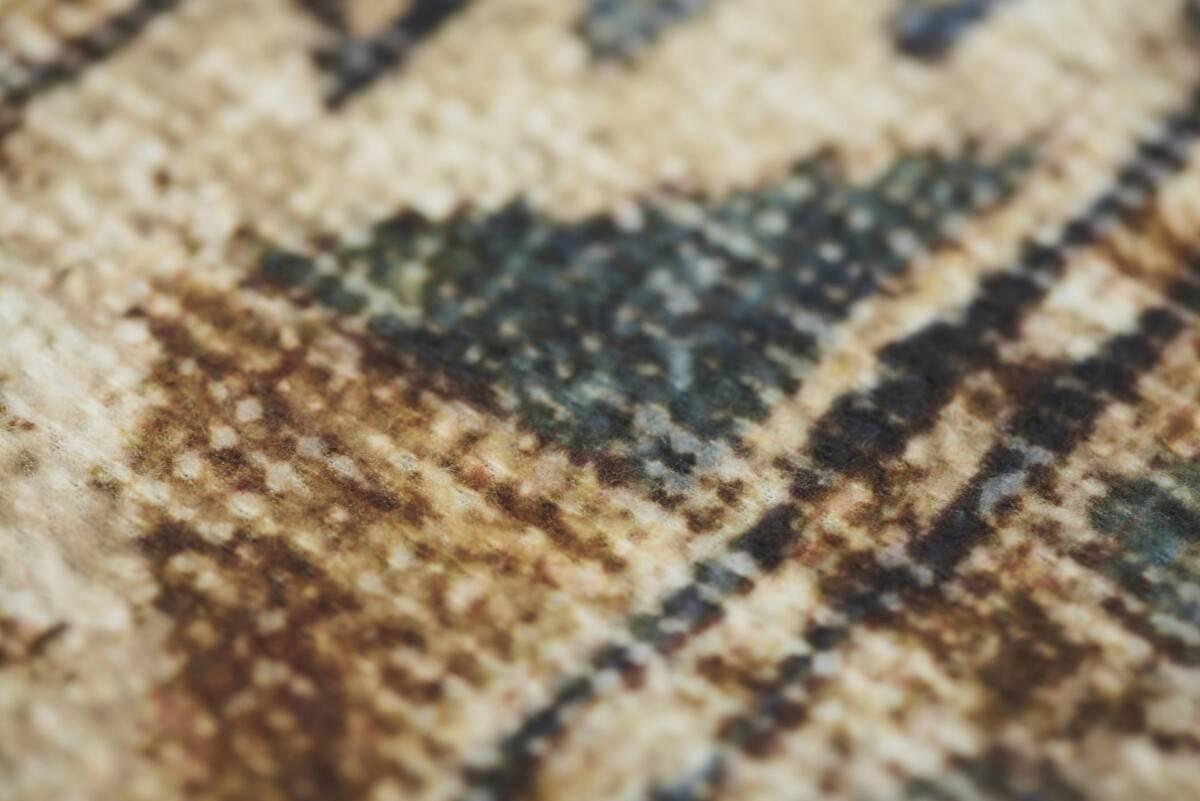 Dywan Carpet Decor Persian Brown