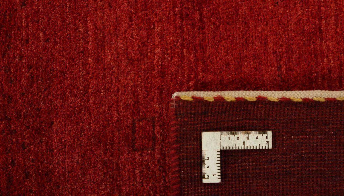 Dywan  Gabbeh Fine  1421190 205x300cm