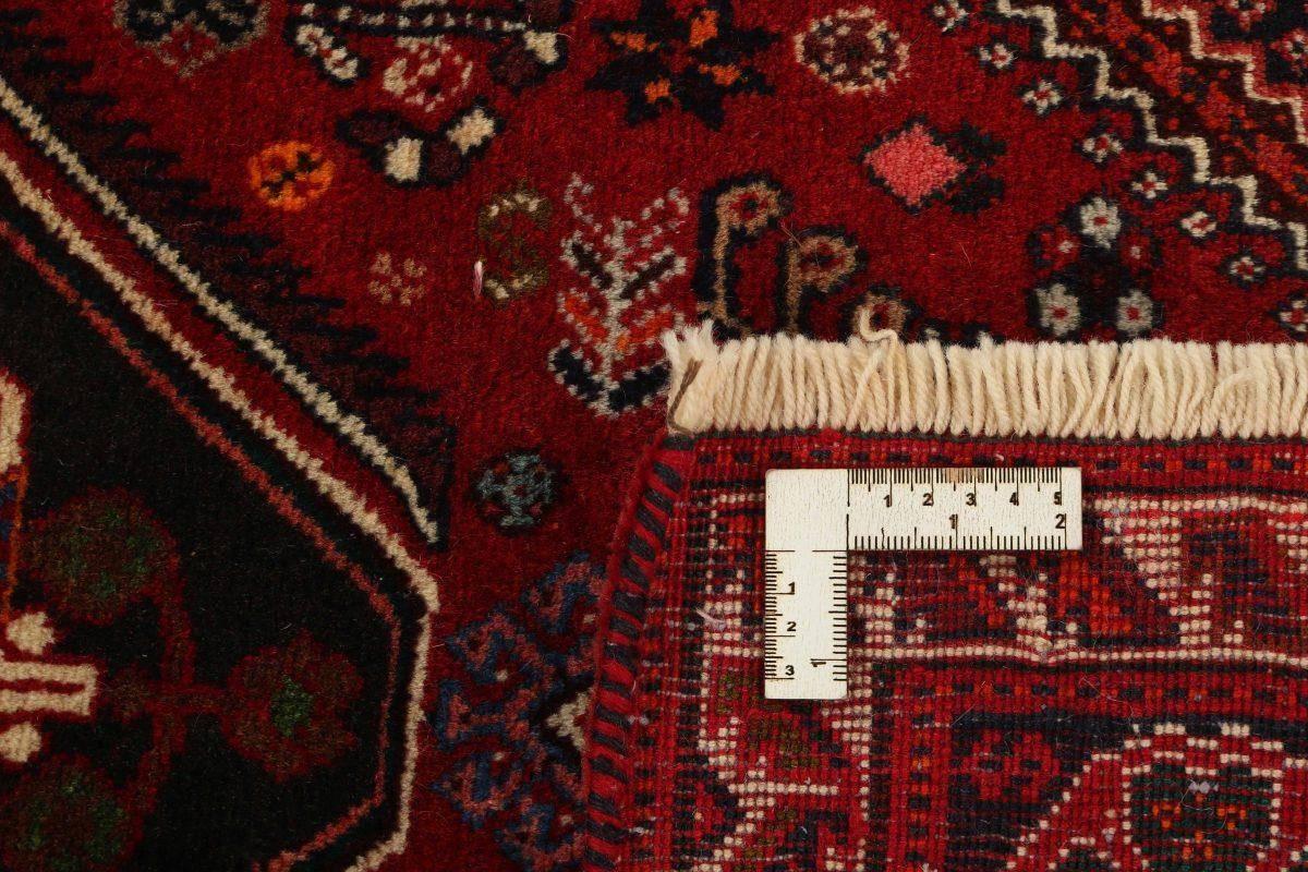 Dywan  Kashghai 1416632 78x218cm