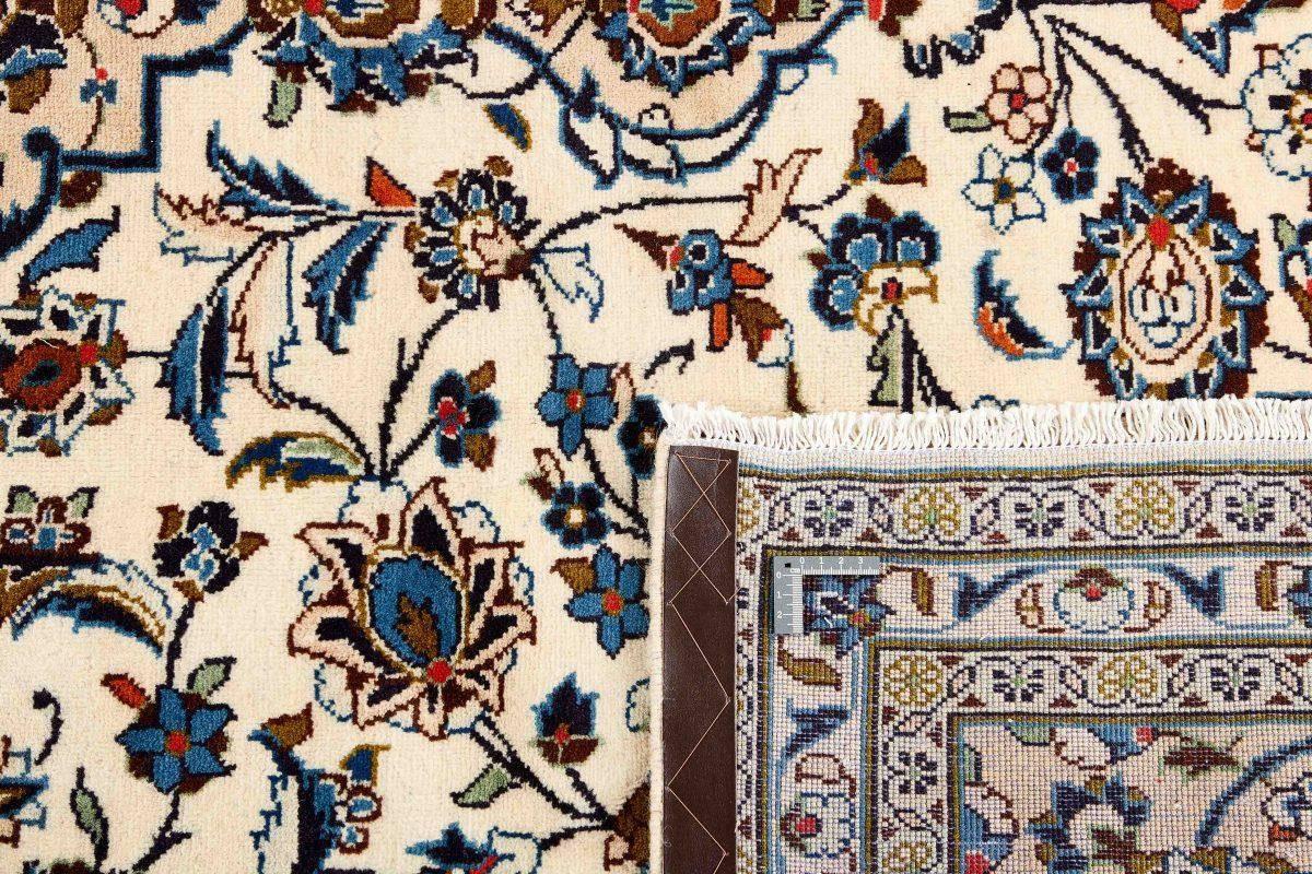 Dywan  Keshan Fine 1245303 246x350cm