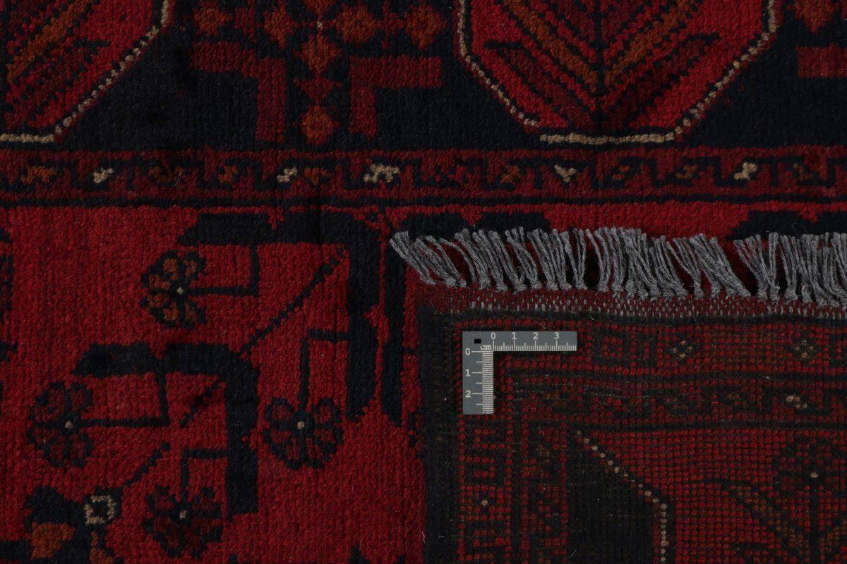 Dywan  Old Afghan 1274217 102x147cm