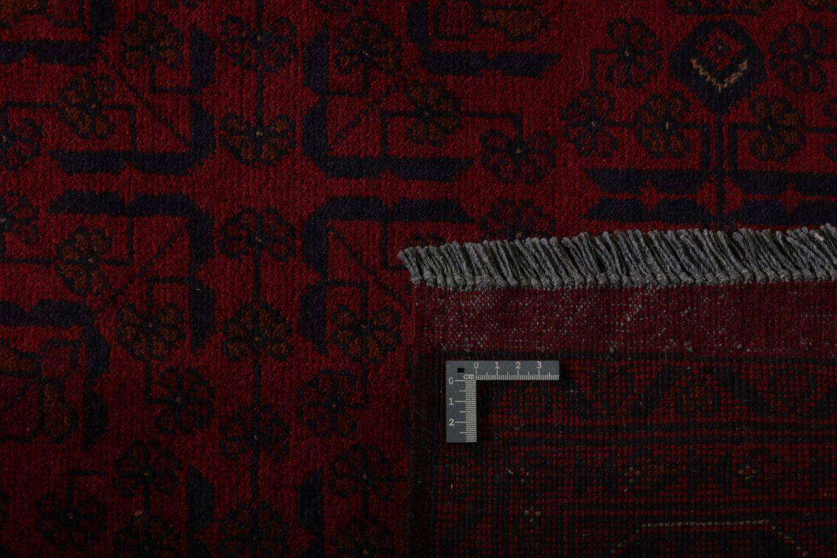 Dywan  Old Afghan 1315045 177x232cm