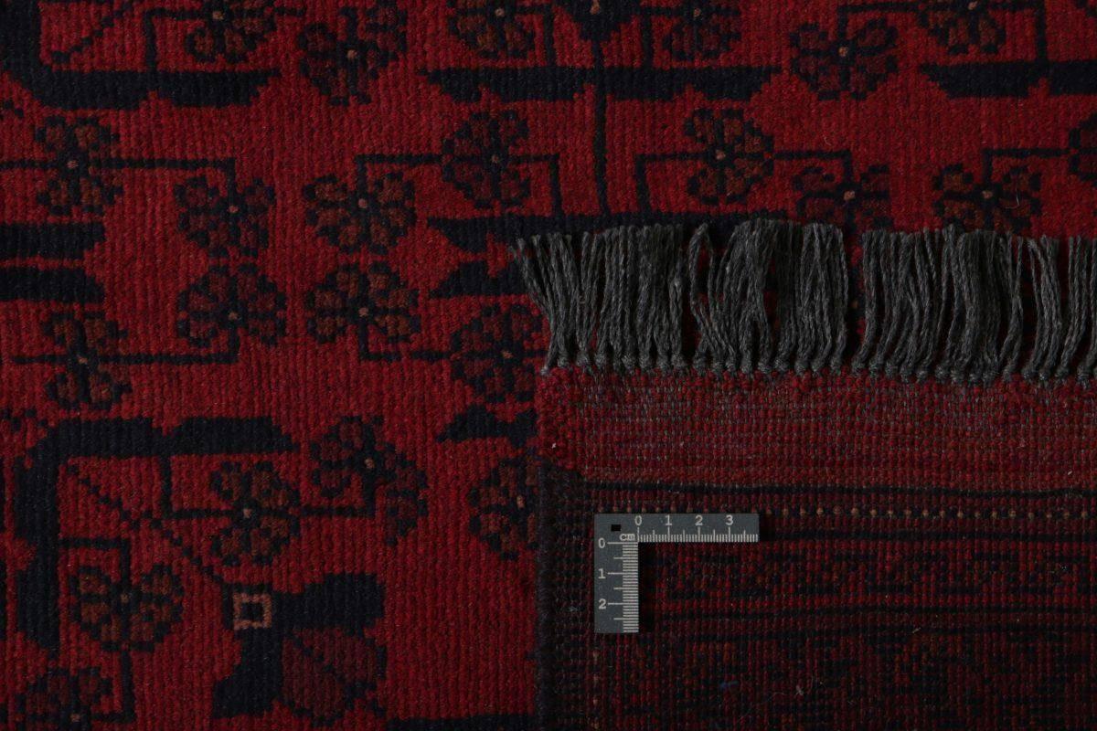 Dywan  Old Afghan 1315048 175x232cm