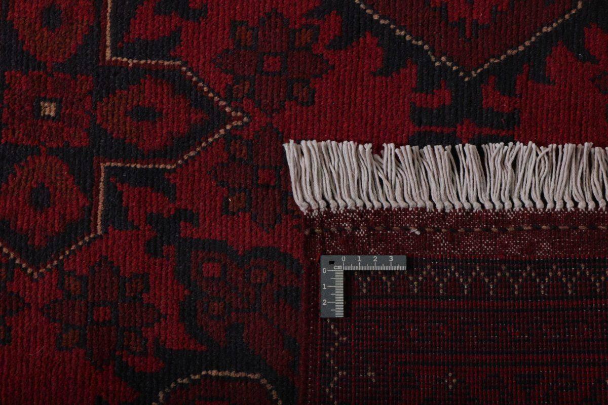 Dywan  Old Afghan 1315116 126x192cm