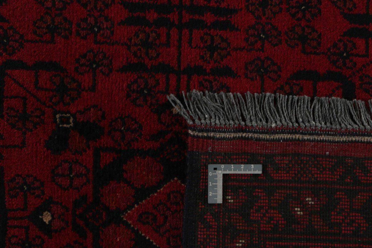 Dywan  Old Afghan 1339041 203x292cm