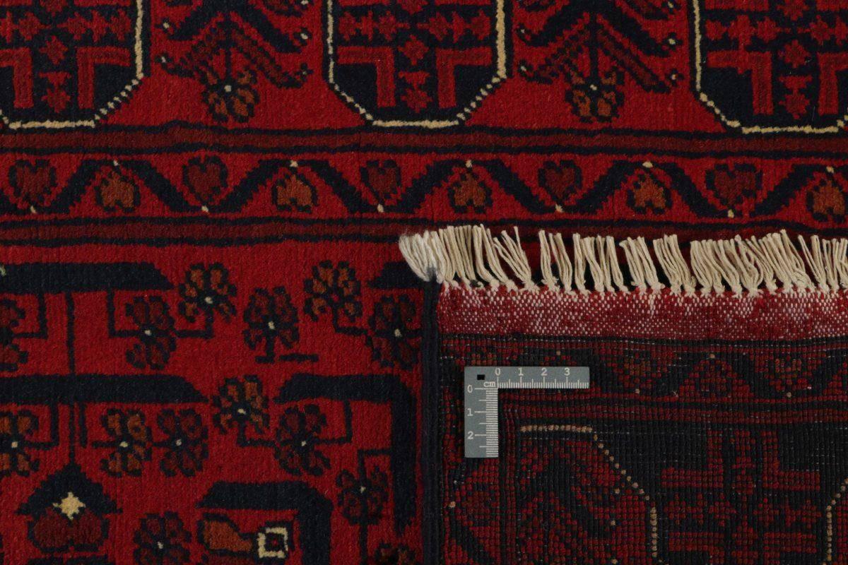 Dywan  Old Afghan 1339117 79x281cm