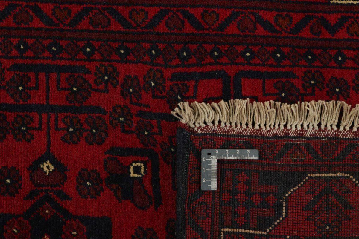 Dywan  Old Afghan 1339118 78x284cm
