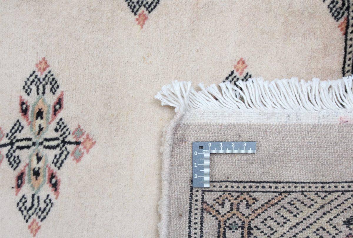 Dywan  Pakistan Bokhara 1134110 76x376cm