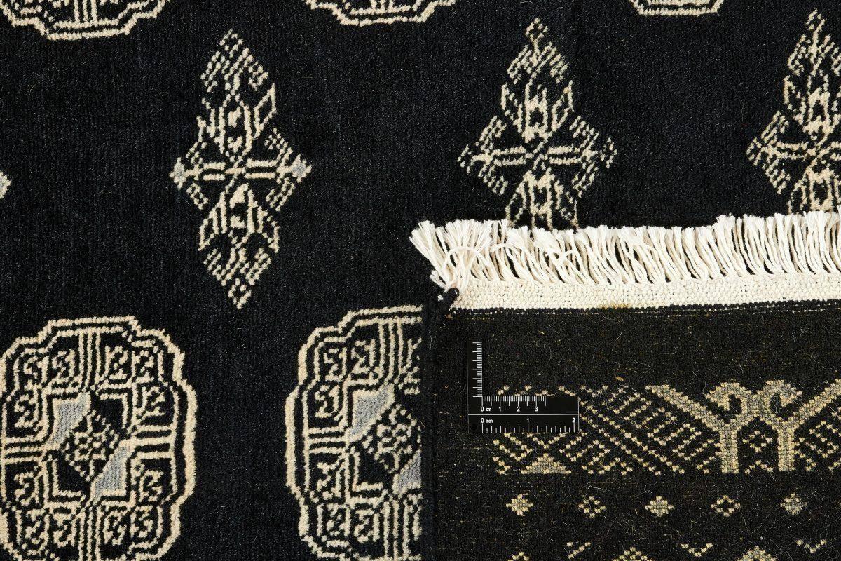 Dywan  Pakistan Bokhara 1407125 201x310cm