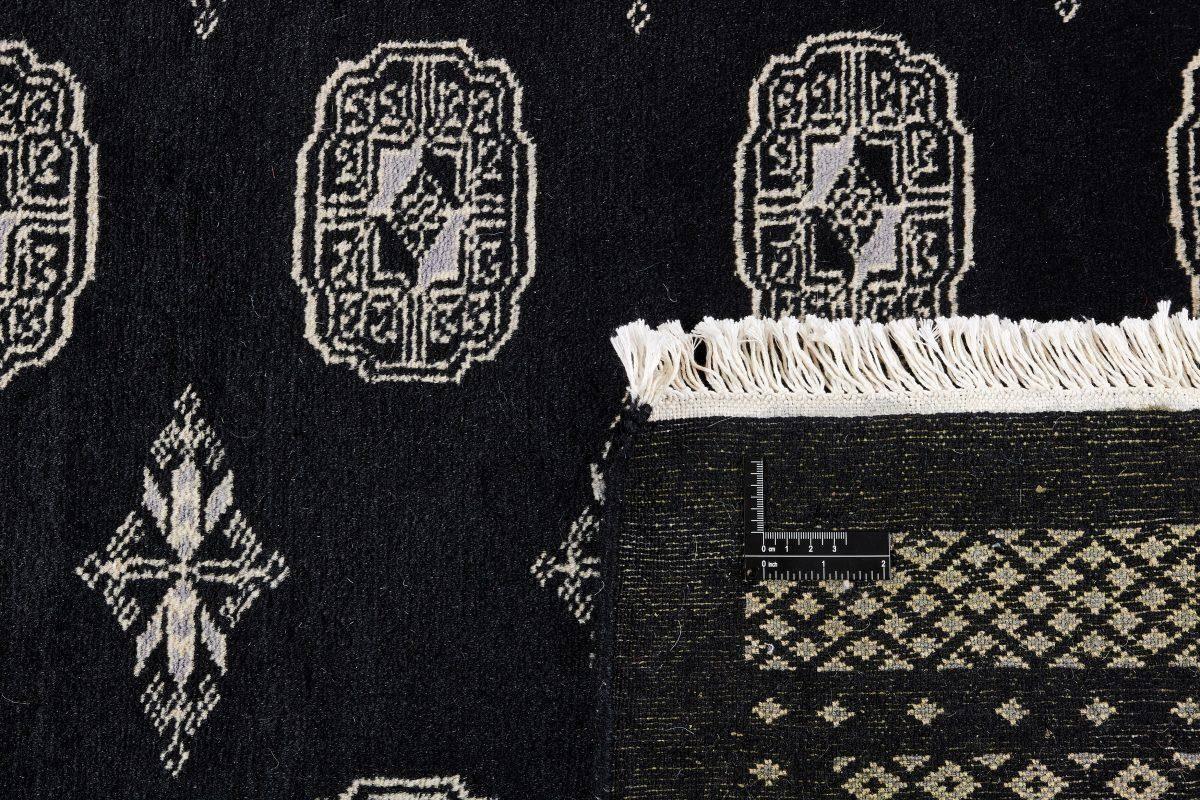 Dywan  Pakistan Bokhara 1407127 202x310cm