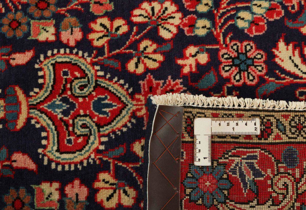 Dywan  Sarough Sherkat 1395077 132x209cm