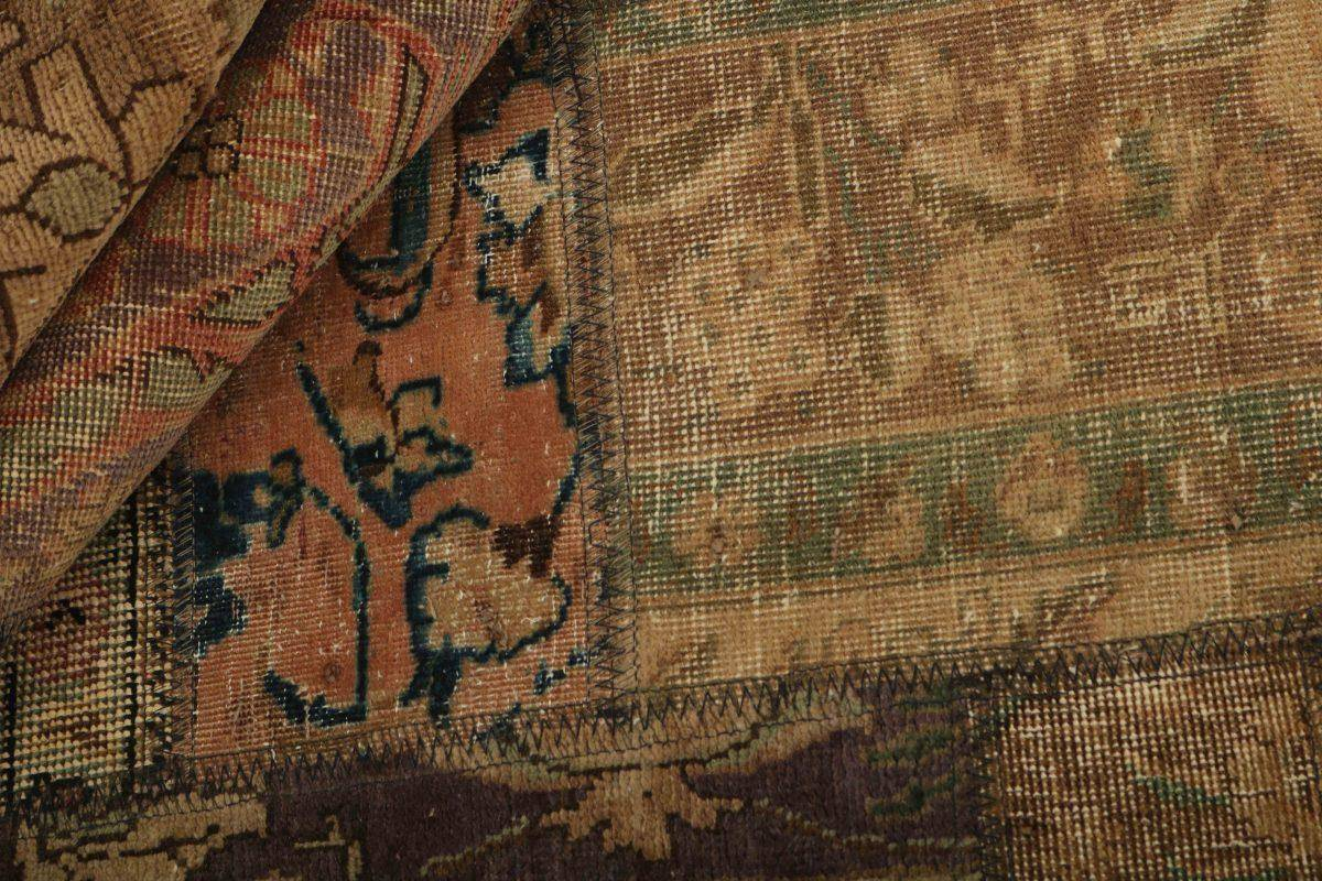 Dywan  Vintage Patchwork 1417795 151x204cm