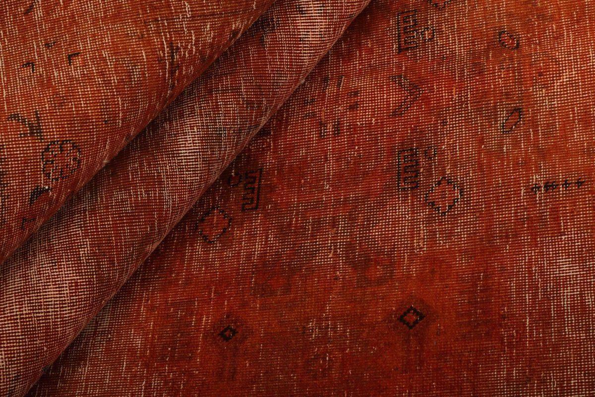 Dywan  Vintage Royal Fine 1421090 253x333cm