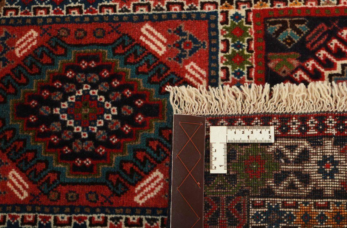 Dywan  Yalameh 1417386 83x195cm