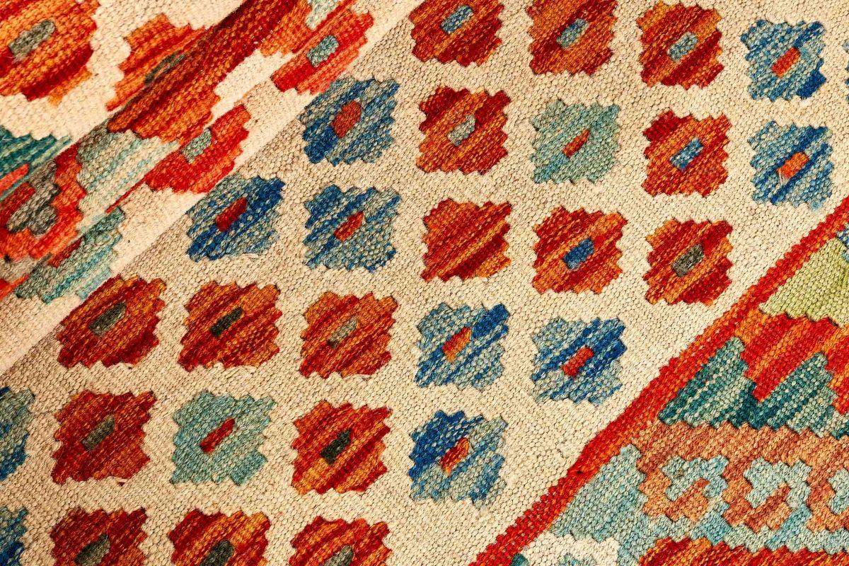 Dywan kilimowy  Afghan Kelim 1419584 76x197cm