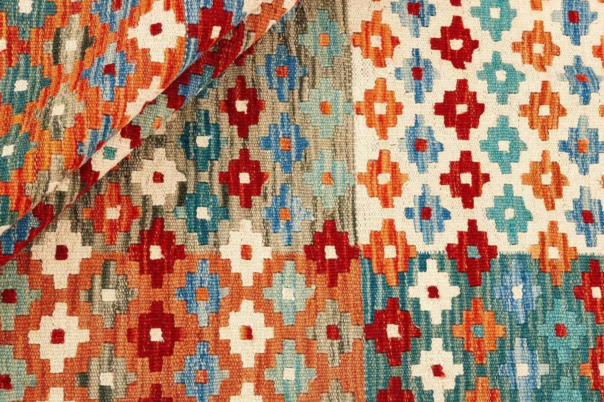 Dywan kilimowy  Afghan Kelim 1419728 150x201cm
